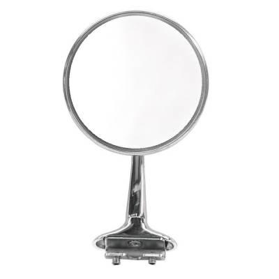 "4 1/2"" Straight Arm Peep Mirror"