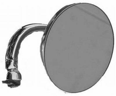 "Chrome Steel 4"" Peep Mirror With Short Arm"